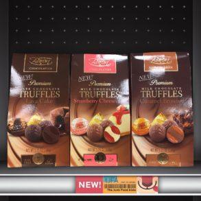 Baron Chocolatier Premium Lava Cake, Strawberry Cheesecake, and Caramel Brownie Chocolate Truffles